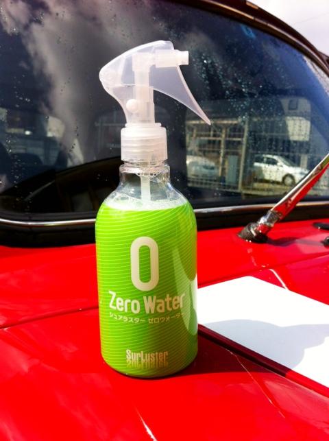 Zero Water シュアラスター ゼロウォーター!